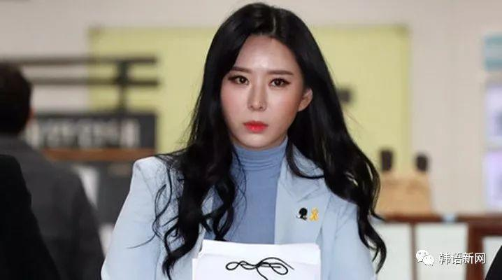 张紫妍案证人尹智吾涉嫌损害名誉、淫乱罪被起诉