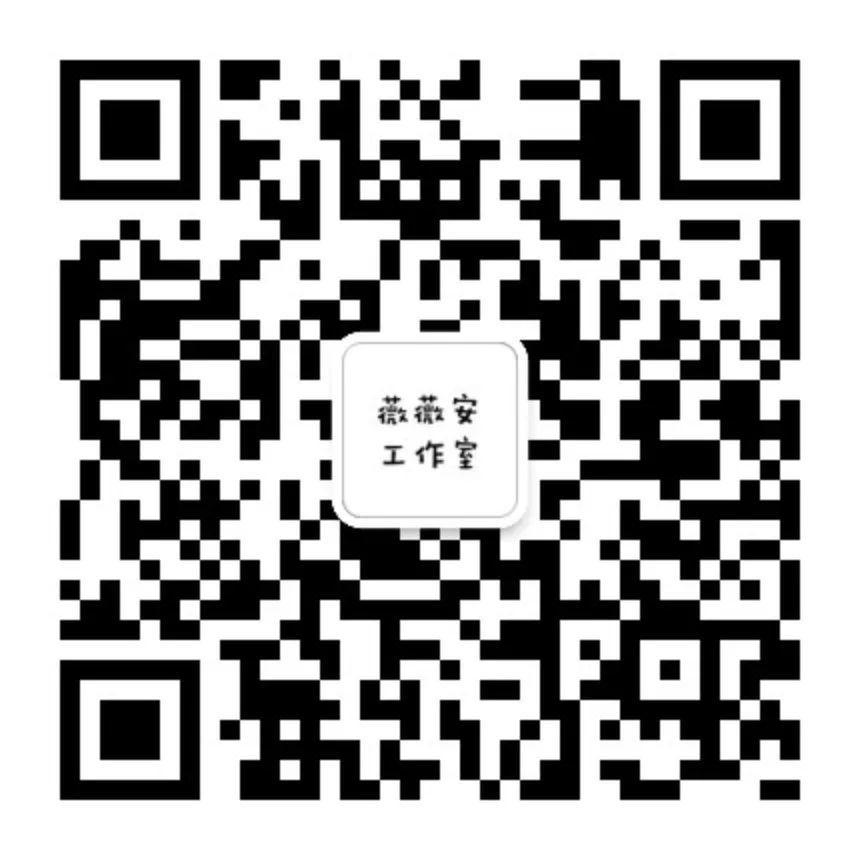 【地道韩语】韩国人说的「말 놔」 到底是...?