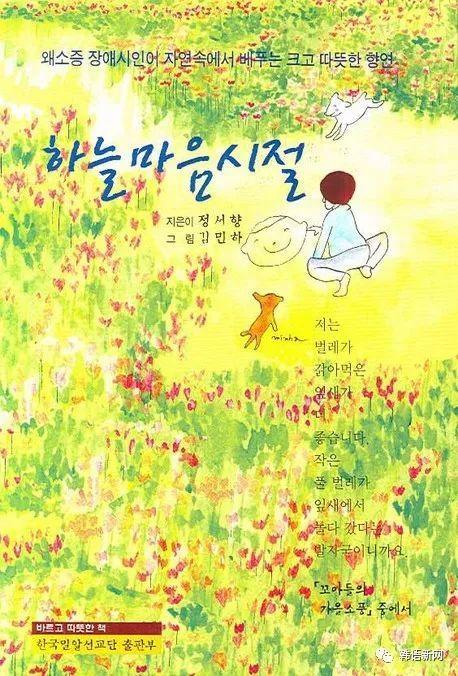读书的女人-《天空心灵时节》