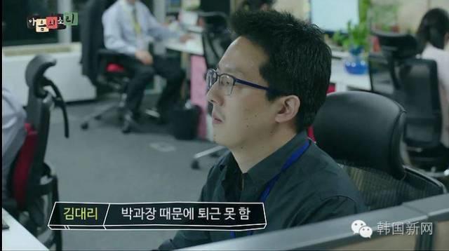 韩国职场的下班时间(feat.心里的声音)
