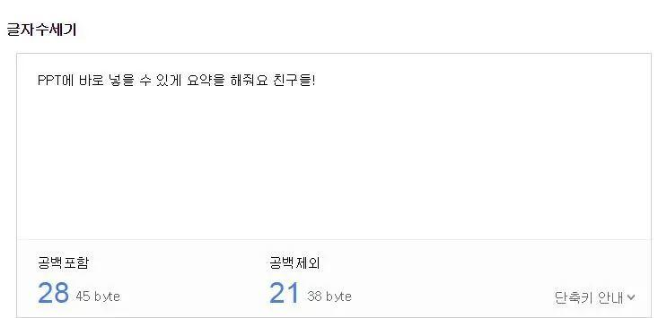 韩国大学生做课题必备网站