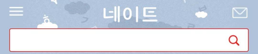 每年的10月9日是韩文日