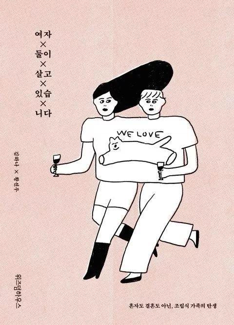 """韩国Yes24选出""""年度图书"""",这24本书榜上有名"""